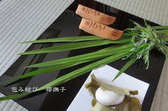 室礼 〜「端午の節供」実は、「女の節供」だった?〜 | 包み結び 櫻撫子のブログ