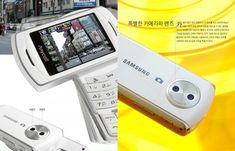 Ποιο είναι το καλύτερο Android smartphone με διπλή κάμερα;