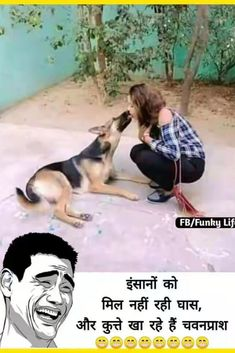 BaBa Ki Nagri Media is the best Collection of Entertenmaint Funny Shit, Funny Love Jokes, Latest Funny Jokes, Funny Baby Memes, Very Funny Memes, Funny Picture Jokes, Cute Funny Quotes, Funny Photos, Funny Humor