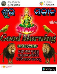 Durga, Comic Books, Comics, Movie Posters, Film Poster, Popcorn Posters, Comic Book, Comic, Comic Strips