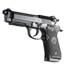 Beretta M9 9mm the standard sidearm of the US Army. 15+1 capacity. Single/Double action. Built to last thousands of rounds.