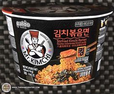 The Ramen Rater reviews a kimchi stirfried variety without broth from Paldo Food of South Korea, part of a new product range called Mr. Kimchi Kimchi Ramen, Radish Kimchi, Korean Bbq, Different Vegetables, Noodle Recipes, South Korea, Range, Food, Noodles