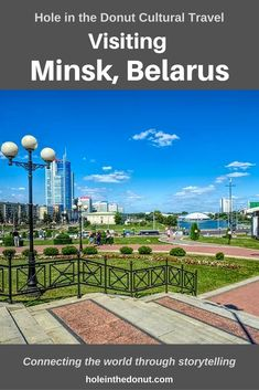 Americans can now visit Belarus for up to five days without a visa. I did just that, and found the capital, Minsk, to be an extremely hospitable city. via @holeinthedonut