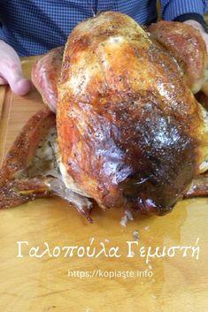 Το έθιμο μας στην Κύπρο τα Χριστούγεννα, ήταν η Γαλοπούλα Γεμιστή, που τη ψήναμε ανήμερα τα Χριστούγεννα, με γέμιση από συκωτάκια πουλιών, ρύζι και αμύγδαλα και σταφίδες. Τη συνόδευαν υπέροχες πατατούλες ψητές, που ήταν λουκούμι!