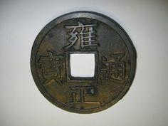 Neue Leserfragen zu Münzen für Sammler sind nun online unter: http://sammler.com/mz/index.html#fragen
