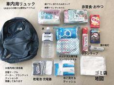 災害発生時の準備や見直しに役立つ!防災グッズ&リュックの実例集 | folk What In My Bag, What's In Your Bag, Survival Tips, My Bags, Healthy Life, Life Hacks, Lunch Box, Tips, Healthy Living