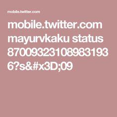 mobile.twitter.com mayurvkaku status 870093231089831936?s=09