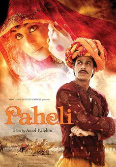 افلام هندى | سينما ليك - Part 10