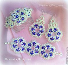 """Купить Комплект украшений """"Очарование"""" с ярко синими бусинками - разноцветный, комплект украшений, свадебное украшение"""