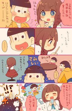 9話十四松ラインスタンプ記念♡(十カノ)
