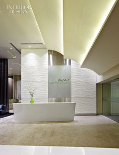 reception desk at the Dubai Mall Medical Centre