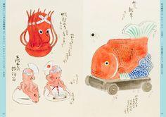 Картинки по запросу ningyodo library pref osaka jp kyosen