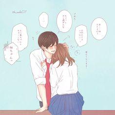 Anime Couples Drawings, Anime Couples Manga, Cute Anime Couples, Manga Couple, Anime Love Couple, Anime Chibi, Anime Art, Korean Couple Photoshoot, Cute Couple Cartoon