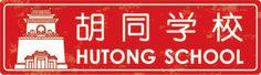Loop stage in China en dompel je onder in de Chinese taal en cultuur.
