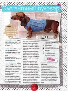 вязаный комбинезон для таксы мальчика схема: 11 тыс изображений найдено в Яндекс.Картинках
