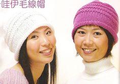 crochet , patrones: Gorros