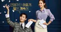 Whats Wrong With Secretary Kim? capitulo Whats Wrong With Secretary Kim? 9 online , Whats Wrong With Secretary Kim? 9 Sub Español, Descargar Whats Wrong With Secretary Kim? siempre las mejores series y dramas online Park Min Young, Drama Korea, Lee Tae Hwan, Best Romantic Comedies, Marketing En Internet, Park Seo Joon, O Drama, Dramas Online, Ugly Faces