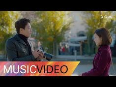 [MV] MAKTUB, Seo Young Eun - I Hope It's Me (나이기를) Black Knight OST Part.1 (흑기사 OST Part.1) - YouTube Music Songs, Music Videos, Please Love Me, Lyrics, Language, Author, Seo, Korean Dramas, Movies