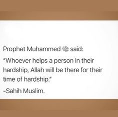 Islam Quotes About Life, Pray Quotes, Hadith Quotes, Ali Quotes, Qoutes, Muslim Couple Quotes, Muslim Quotes, Islamic Love Quotes, Islamic Inspirational Quotes