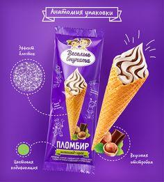 ice cream design packaging by Fabula Branding