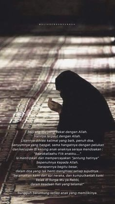 Muslim Quotes, Islamic Quotes, Islamic Art, Family Quotes, Life Quotes, Self Reminder, Mother Quotes, Islam Quran, Doa