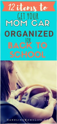 Back to school organization for moms! Getting your car organized for school time! Organize your car and kids. #handlinghomelife