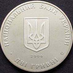 Ukraine 2 UAH, Serhii Ostapenko, statesman, economist  2006, Coin
