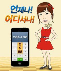 easy! 반복되는 전화번호 패턴.  일직선상의 다이얼 위치.  따라서  취객들이 손쉽게 누름.