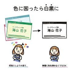 デザインの基本日記 「配色編」|Design Beginner|note