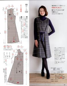 Amazing Sewing Patterns Clone Your Clothes Ideas. Enchanting Sewing Patterns Clone Your Clothes Ideas. Make Your Own Clothes, Diy Clothes, Ladies Clothes, Pinafore Pattern, Japanese Sewing Patterns, Dress Making Patterns, Japanese Books, Book And Magazine, Love Sewing