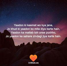 top emotional shayari 2020 - Emotional Shayari Quotes in hindi - Feeling Sad Quotes, Mixed Feelings Quotes, Feelings Words, Mood Quotes, Shyari Quotes, Life Quotes, Breakup Quotes, Friend Quotes, Quotes Positive