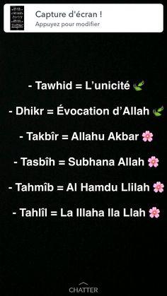 Allah God, Allah Islam, Islam Quran, Saint Coran, Coran Islam, Islam Facts, Rabbi, Arabic Words, Learn English