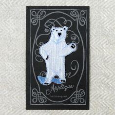 Polar bear patch