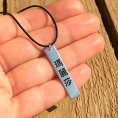 Japanese name necklace chinese name by CustomLeatherDesign on Etsy