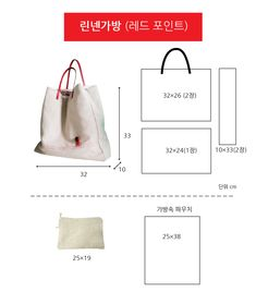 Leather Bag Tutorial, Leather Bag Pattern, Patchwork Bags, Quilted Bag, Leather Bags Handmade, Handmade Bags, Diy Bag Designs, Paper Bag Design, Japanese Bag