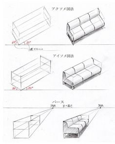 Second exam preparation by the interior coordinator Axome isometric furniture sketch . - Second exam preparation by the interior coordinator Axome isometric furniture sketch Second exam pr - Interior Design Sketches, Industrial Design Sketch, Sketch Design, Perspective Drawing Lessons, Perspective Sketch, Point Perspective, Architecture Drawing Sketchbooks, Architecture Concept Drawings, Interior Architecture Drawing