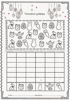 Browse halloween graphing worksheets resources on Teachers Pay . These no prep math worksheets are designed for Kindergarten . Easter Worksheets, Graphing Worksheets, Easter Activities, Kindergarten Worksheets, Worksheets For Kids, Math Activities, Preschool Math, Fun Math, Preschool Graphs