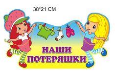 РОДИТЕЛЬСКИЙ КОМИТЕТ-2014 (инфа 2008-2013)