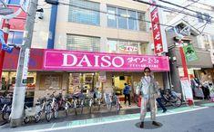 Tour our Japanese-language reporter's apartment, a wonderland of 100-yen trinkets   SoraNews24 -Japan News- Daiso Store, Japanese Novels, Shoe Cupboard, Japan News, Put Together, Japanese House, Japanese Language, Go Outside, Just Go