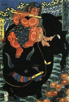 Kintaro, The Golden Boy: Artwork By Kuniyoshi.
