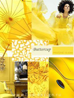 Buttercup / Лютиковый (Pantone 12-0752)
