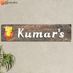 Great Custom Wooden Name Plates. Give Your Home A Personalized Name With Decorative  Nameplates. #