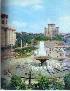 1980-і роки. Площа Жовтневої Революції (нині Майдан Незалежності) - 1980s. October Revolution Square (now Independence Square)