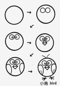 Drawings from circles. Discussion about LiveInternet - Ro . - Drawings from circles. Discussion about LiveInternet – Ro … – - Doodle Drawings, Cartoon Drawings, Doodle Art, Animal Drawings, Cute Drawings, Easy Drawings For Kids, Drawing For Kids, Art For Kids, Drawing Lessons