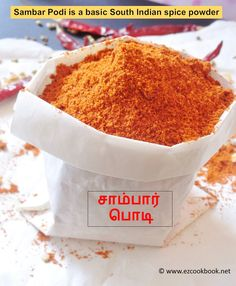 Homemade Sambar Powder (சாம்பார்பொடி) | How to make Sambar Podi  Sambar podi, Usually  I use to get it from my Amma every time I travel to and fro India-singapore. Here I must agree that nothing can beat Amma's Sambar Podi. The perfectly selected ingredients like toor dal, coriander seeds, cumin, pepper and the main hero of this podi hot & spicy red chilli  are roasted finely. Later cooled and ground coarsely. This podi do magic  when added to sambar, poriyal, curry, kulambu. This ver...