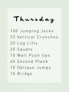 Weight Loss Pt 2::: Exercise