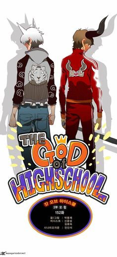 god of highschool manga - Google Search