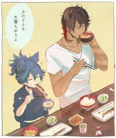 There's food, we just eat. Anime Girl Cute, Hot Anime Guys, Anime Boys, Touken Ranbu, Fire Emblem, Cute Drawings, Anime Characters, Sword, Beast