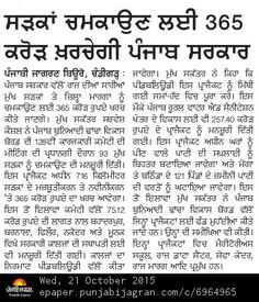 #SAD #ShiromaniAkaliDal