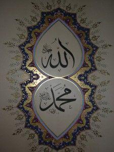 Allah-muhammed (2) Mosque Architecture, Persian Motifs, Islamic Wallpaper, Islam Quran, Egg Decorating, Islamic Calligraphy, Sufi, Tribal Art, Islamic Art